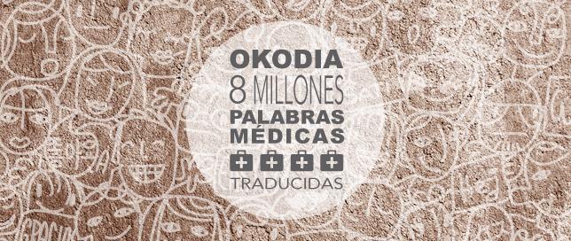 traducciones médicas de calidad realizadas por traductores profesionales certificados